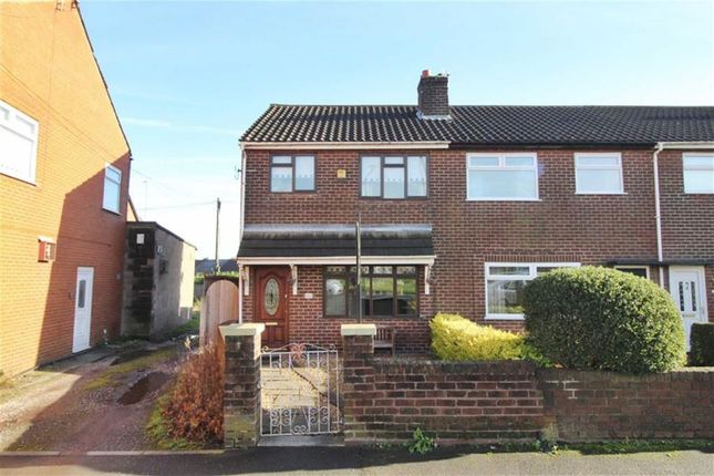 3 bed end terrace house for sale in Warrington Road, Goose Green, Wigan