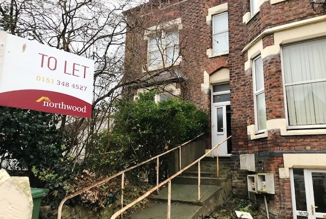 Thumbnail Flat to rent in Withens Lane, Wallasey, Wirral