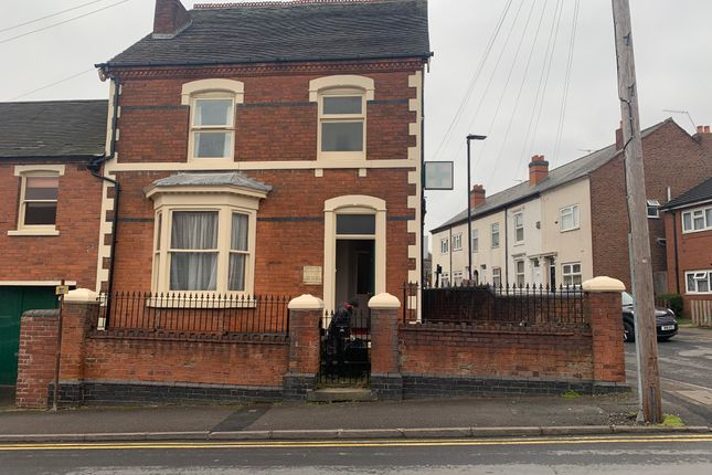 Thumbnail Flat to rent in Brace Street, Walsall