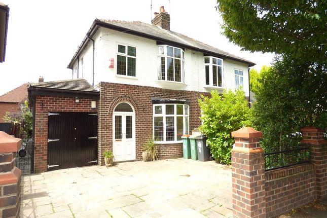 Thumbnail Semi-detached house to rent in First Avenue, Ashton-On-Ribble, Preston