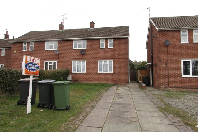 Thumbnail Semi-detached house to rent in Valley Road, Nuneaton