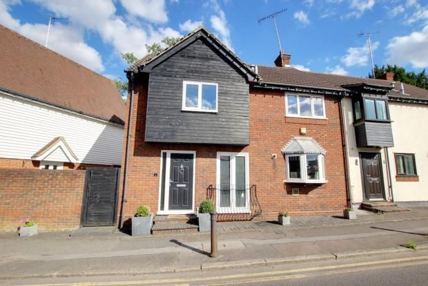 Thumbnail Semi-detached house for sale in Whitehall, Market Place, Abridge