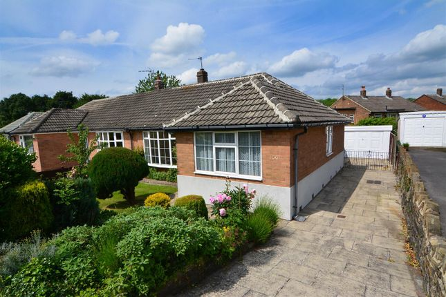 Thumbnail Semi-detached bungalow to rent in Green Lane, Cookridge, Leeds