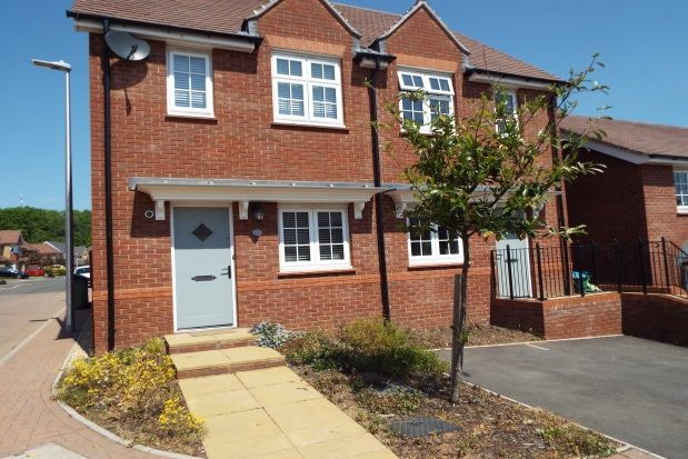 Thumbnail Semi-detached house to rent in Burdons Close, Wenvoe, Cardiff