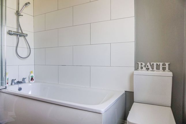 Bathroom of Attenborough Lane, Attenborough, Nottingham NG9