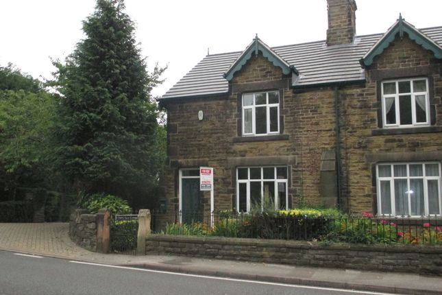 Cottage in  Matlock Road  Walton  Hackney