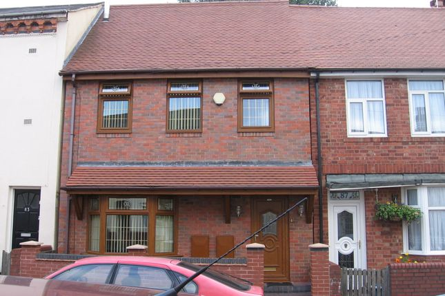 Thumbnail Terraced house to rent in Wilson Road, Perry Barr
