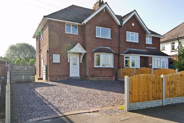 3 bed semi-detached house to rent in Wharf Lane, Chasetown, Burntwood WS7