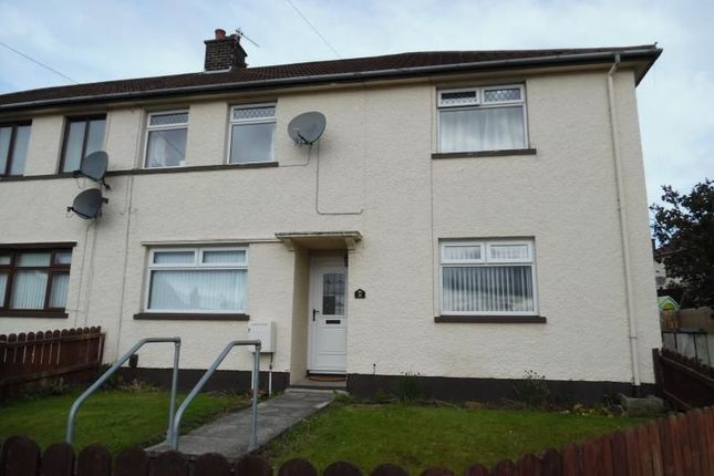 Thumbnail Flat to rent in Ardcloon Park, Newtownabbey