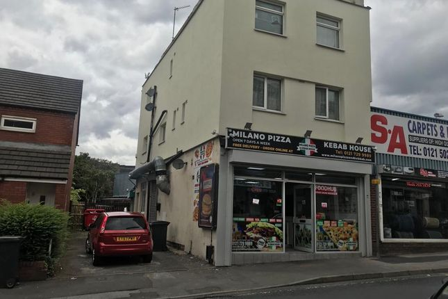 Thumbnail Land to rent in Lower High Street, Willenhall