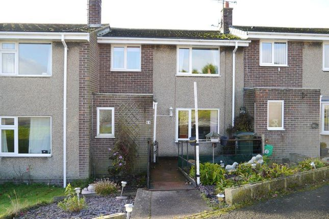 Thumbnail Terraced house for sale in Brierley Gardens, Otterburn, Northumberland