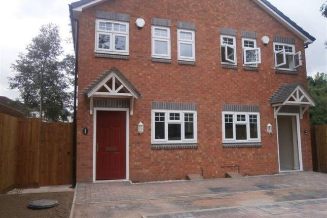 Thumbnail Semi-detached house for sale in Holly Lane, Smethwick