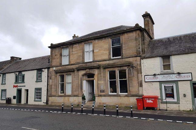 Thumbnail Retail premises for sale in Bank Street, Mid Calder, Livingston