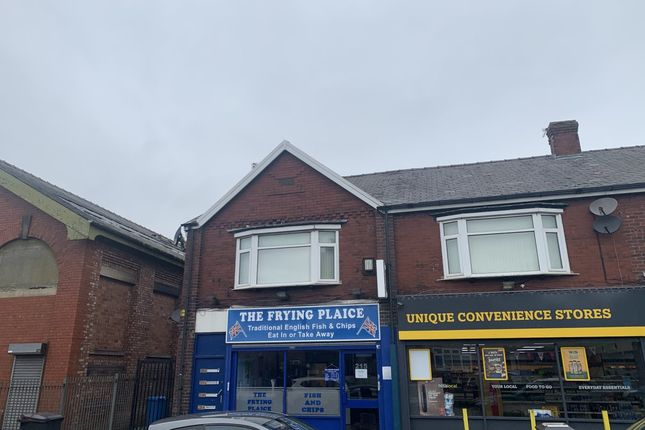 Thumbnail Flat to rent in Hill Lane, Blackley, Manchester