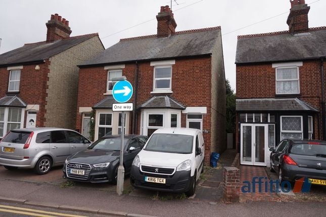 Thumbnail Semi-detached house to rent in Saffron Road, Biggleswade
