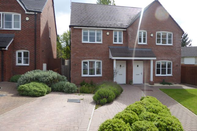 Thumbnail Semi-detached house for sale in Howes Rise, Birmingham