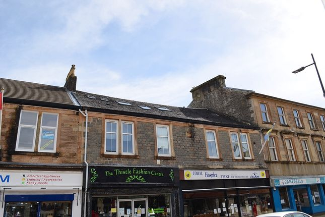 Thumbnail Flat for sale in Argyll Street, Dunoon, Argyll And Bute