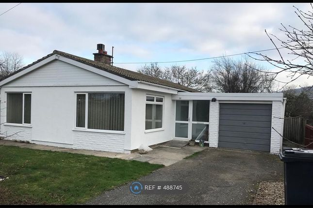 Thumbnail Bungalow to rent in Pencommin, Crickhowell