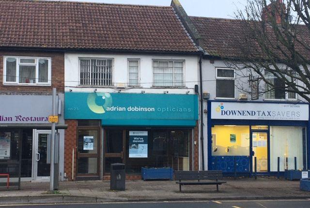 Thumbnail Retail premises to let in Badminton Road, Bristol
