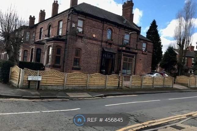 Thumbnail End terrace house to rent in Carrington Road, Urmston, Manchester