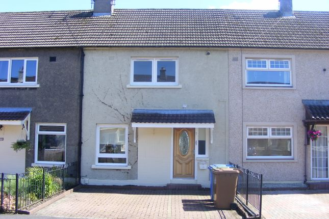 Thumbnail Terraced house to rent in Compton Road, Grangemouth