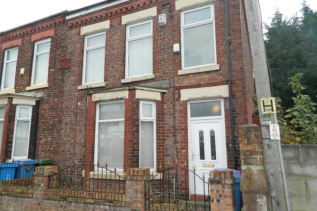 Thumbnail Terraced house for sale in Russian Drive, Liverpool
