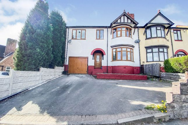 Thumbnail Semi-detached house for sale in Thorns Road, Quarry Bank, Brierley Hill