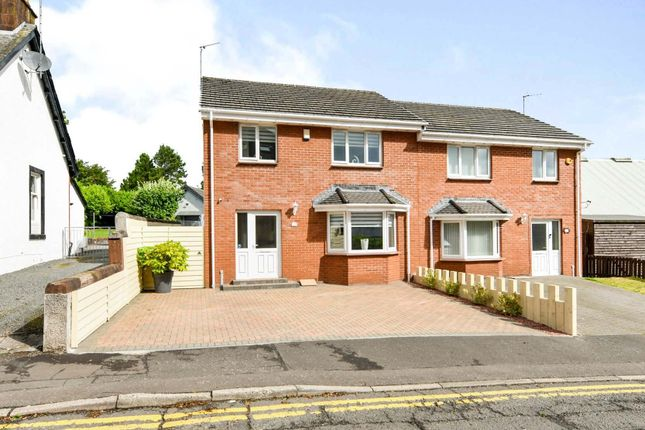 Thumbnail Semi-detached house for sale in James Street, Dalry