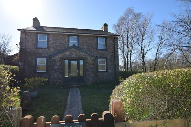 Thumbnail Cottage to rent in Bleach Green Cottage, Ennerdale, Cumbria