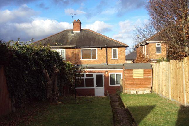 Rear View of Manor Road, Birmingham B33