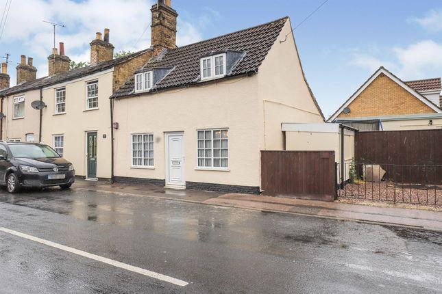 2 bed end terrace house for sale in Elwyn Road, March PE15