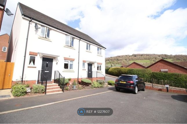 Thumbnail Semi-detached house to rent in Old School Lane, Wyesham, Monmouth