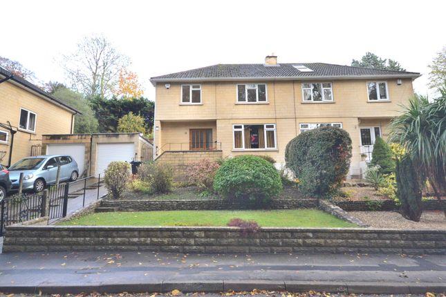 Thumbnail Semi-detached house to rent in Gainsborough Gardens, Bath