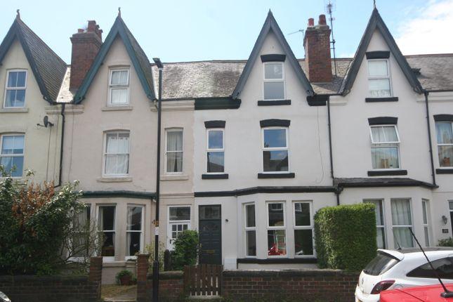 Thumbnail Terraced house to rent in West Lea Avenue, Harrogate