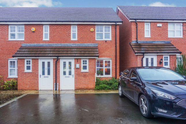Thumbnail End terrace house for sale in Meadows Drive, Birmingham