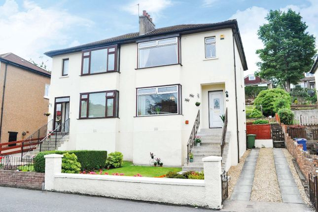 Thumbnail Semi-detached house for sale in Speirs Road, Bearsden, East Dunbartonshire