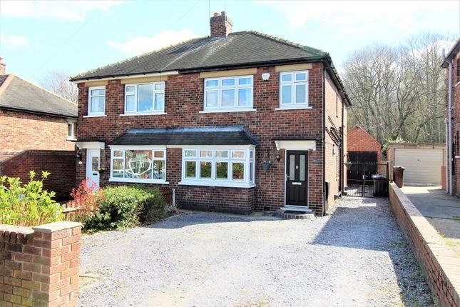 Thumbnail Semi-detached house for sale in Wood Walk, Wombwell, Barnsley
