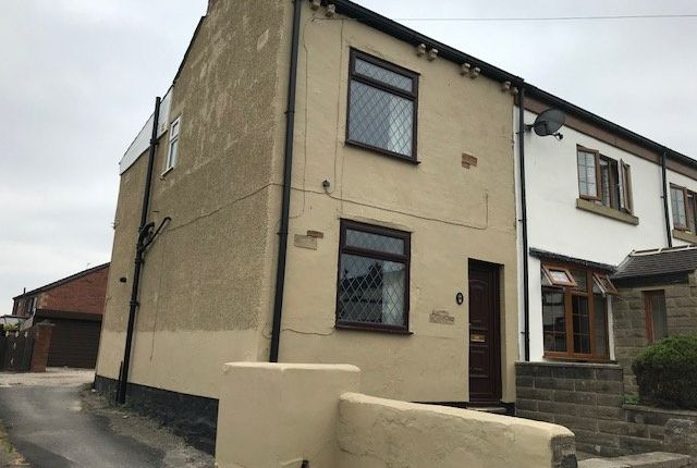 Thumbnail End terrace house to rent in Thornhill Road, Middlestown