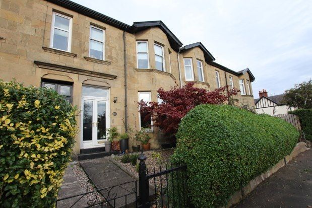 Thumbnail Terraced house to rent in Danes Drive, Glasgow