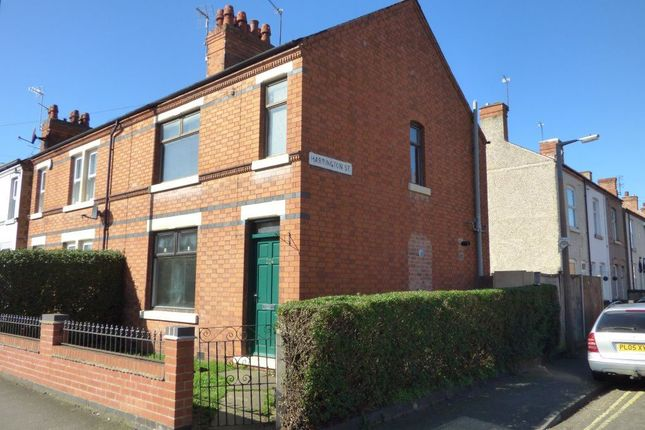 Thumbnail Terraced house to rent in Tamworth Road, Sawley