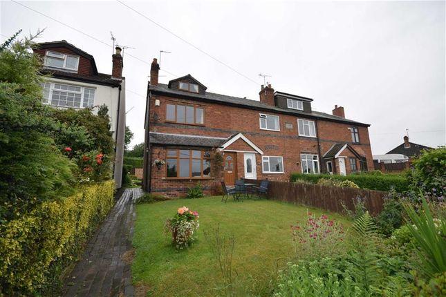 Thumbnail Property for sale in Morley Lane, Stanley, Ilkeston