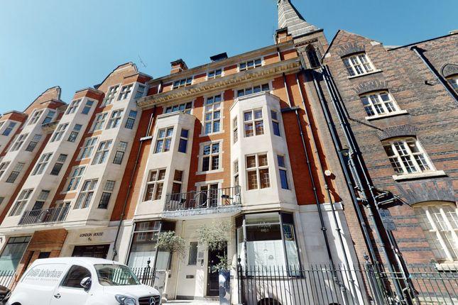 Thumbnail Office to let in 9 Margaret Street, London
