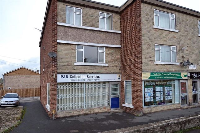 Thumbnail Property to rent in White Rose Way, Garforth, Leeds