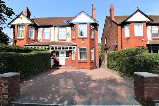 Thumbnail Semi-detached house for sale in Garners Lane, Stockport