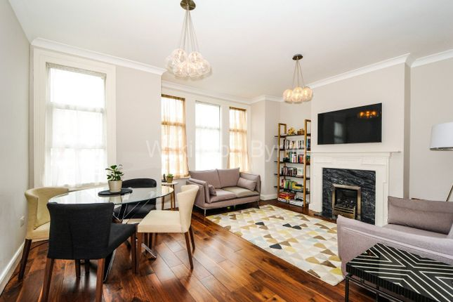 Thumbnail Flat for sale in Bosworth Road, London