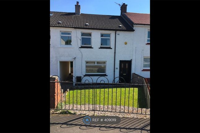 Thumbnail Terraced house to rent in Stuart Road, Clarkston, Glasgow