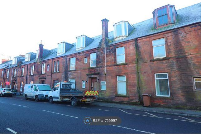 Thumbnail Flat to rent in Loudoun Road, Newmilns
