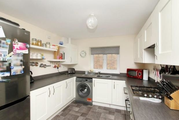 Thumbnail Flat to rent in Ashbourne Way, Waverley, Rotherham