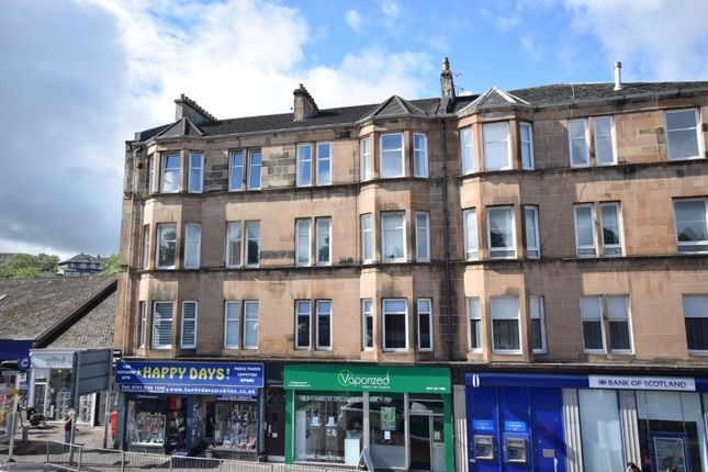 Thumbnail Flat for sale in Busby Road, Clarkston, Glasgow
