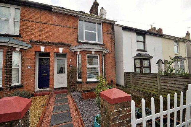 Thumbnail Semi-detached house for sale in Romney Road, Willesborough, Ashford
